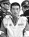 Yong, Huang