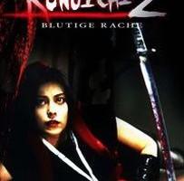 Kunoichi - Lady Ninja 2