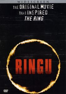 Ring (Das Original)
